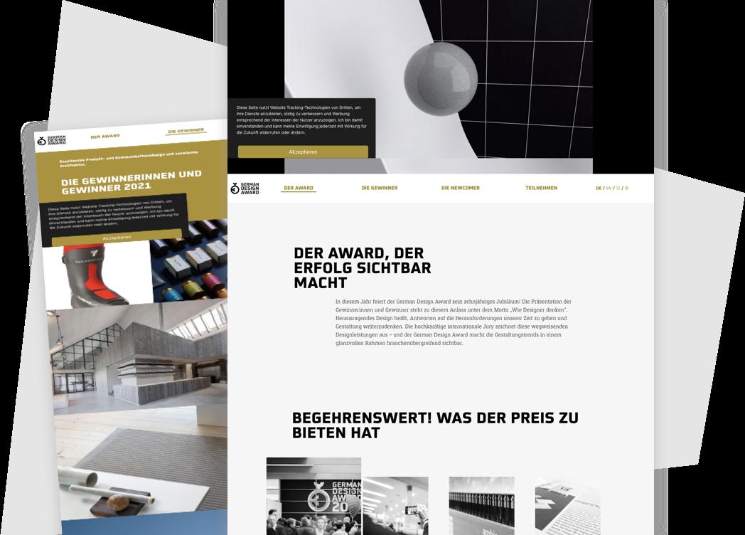 德国设计奖