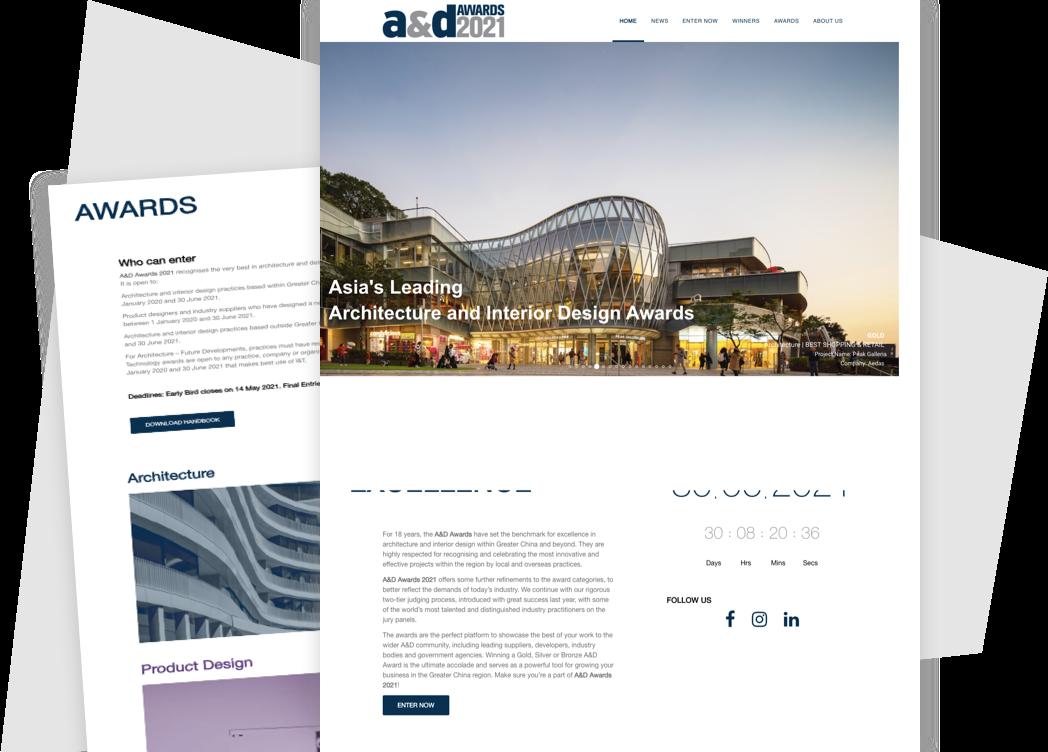 香港A&D奖