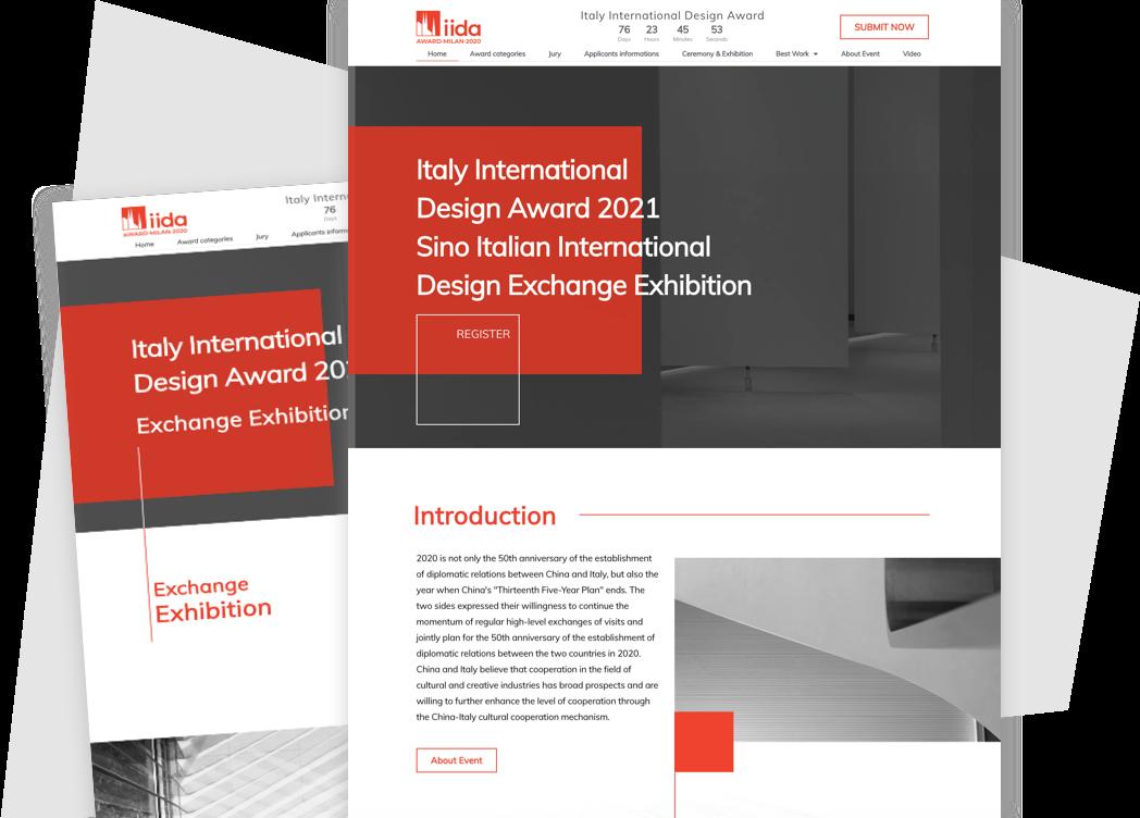 中意国际设计交流暨意大利国际设计大奖