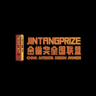 中国金堂奖