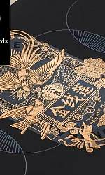 Pent国际包装设计奖
