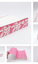 中国台北设计奖