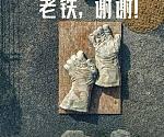 上海国际广告奖