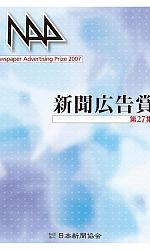 亚太广告节