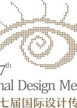 中国现代装饰国际传媒奖
