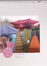 韩国优良设计奖