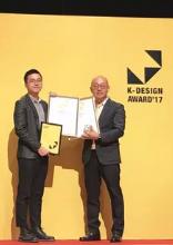 韩国K-设计大奖