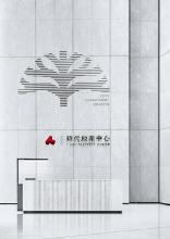 中国金腾奖