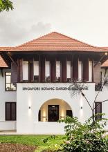 新加坡优良设计标志奖