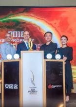 PropertyGuru亚洲不动产奖