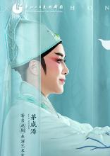 大中华区艾菲奖