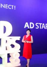 韩国釜山国际广告节