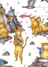美国3×3国际插画大赛